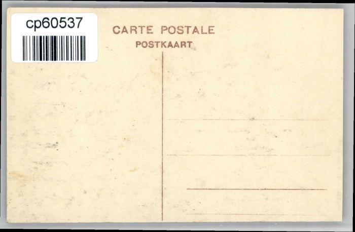 cp60537_b.jpg