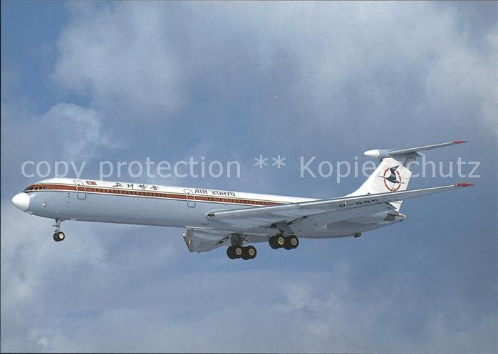 大鸡吧愹il�.���m_有关以下物品的详细资料: ka42090 flugzeuge zivil air koryo il62m