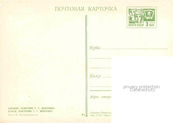 kb19899_b.jpg