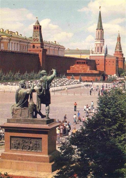 72701563 Moscow Moskva Red Square Moscow - 79576, Deutschland - Rücknahmen akzeptiert - 79576, Deutschland