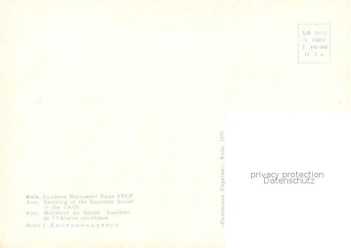 kp24402_b.jpg