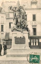 13559935 Dieppe_Seine-Maritime Monument aux Enfants Dieppe Seine-Maritime