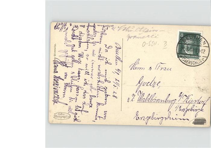 wf81722 Beuthen Oberschlesien Kaiser Franz Josefsplatz